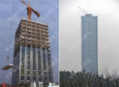 装配式建筑总承包