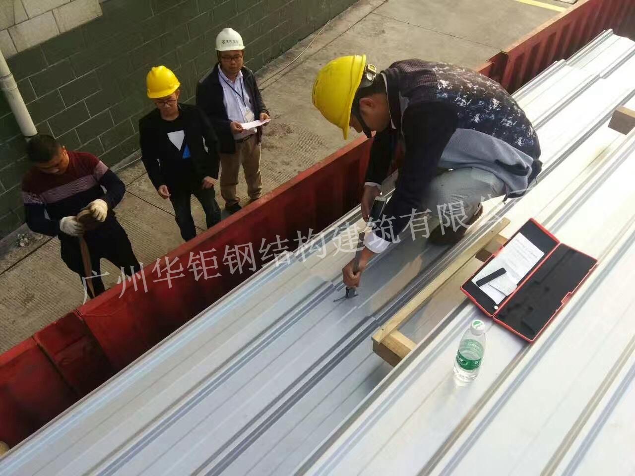 东莞某造纸厂屋面改造