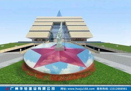 宁化钢结构市民广场景观工程--红星坛
