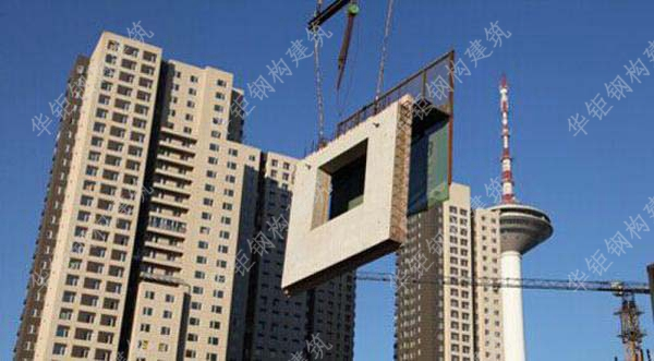多高层钢结构建筑