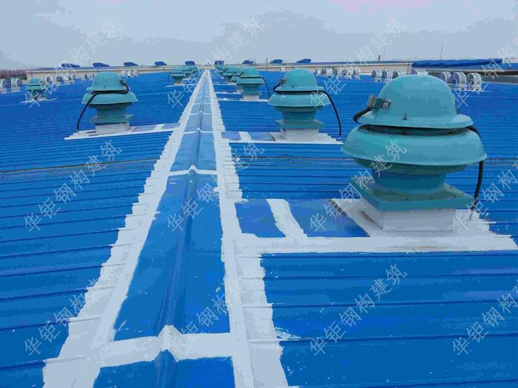 钢结构屋面维护防水