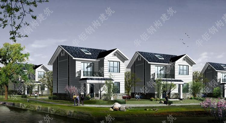 多层轻钢住宅